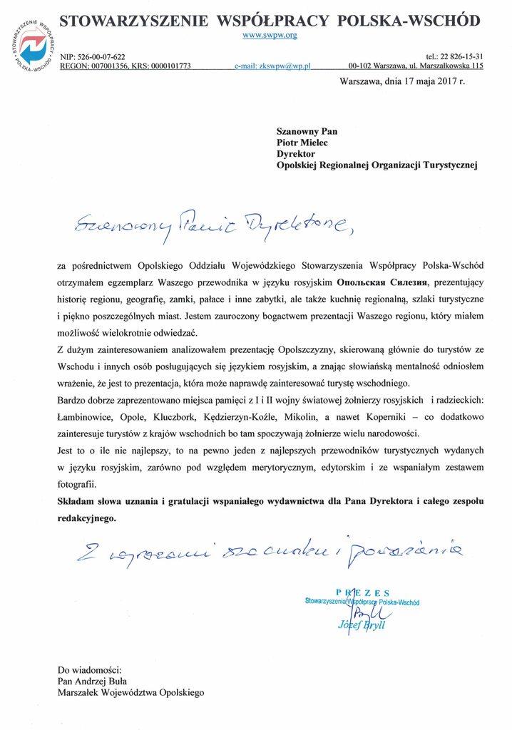 Gratulacje za przewodnik rosyjski.jpeg