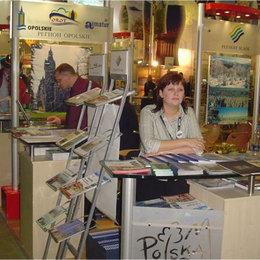 Galeria Moskwa 2005