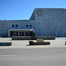 Galeria PNIEC
