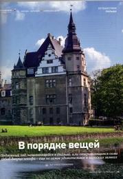 Galeria Study Tour z Rosji - artykuły w gazetach